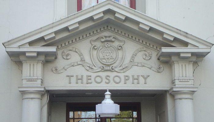 Теософия